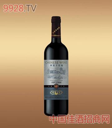 赤霞珠干红葡萄酒12度全国招商中