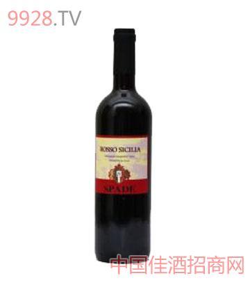 仕帮德西西里红葡萄酒