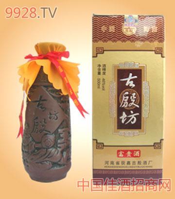 古殷坊-富贵酒