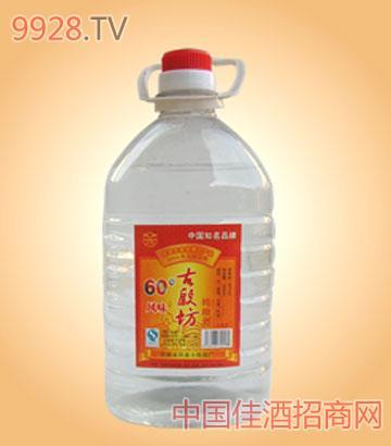 古殷坊-桶酒