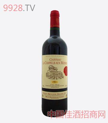 拉莎贝拉欧莫安呐庄园干红葡萄酒