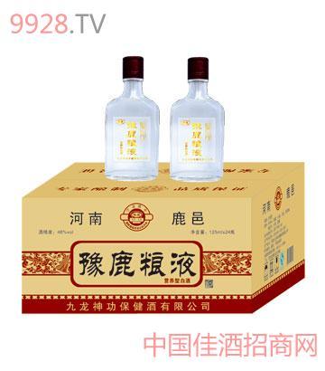 豫鹿粮液酒