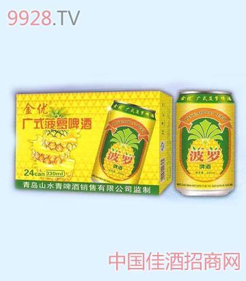 金优广式菠萝啤酒
