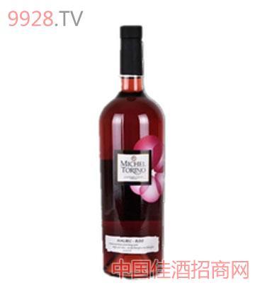 珍藏马尔贝克桃红葡萄酒