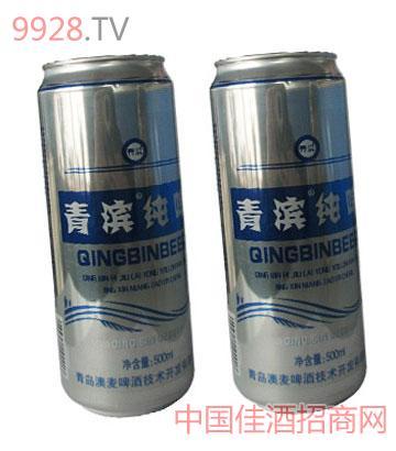 青滨纯啤酒易拉罐