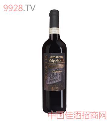 阿玛尼干红葡萄酒