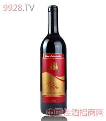 澳维尼经典干红葡萄酒