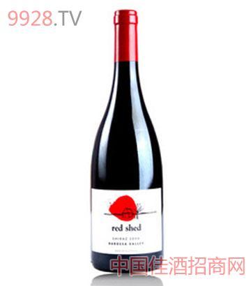红棚色拉子葡萄酒