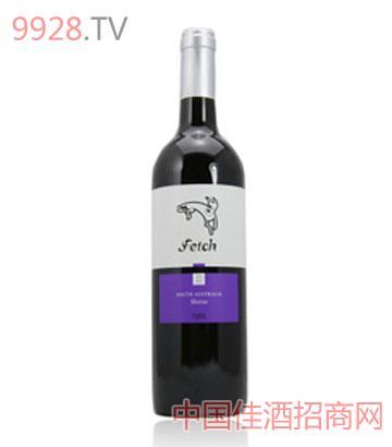 街趣色拉子葡萄酒