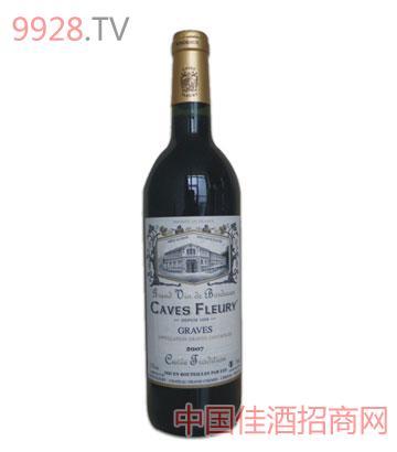 弗拉里酒窖精品干红葡萄酒