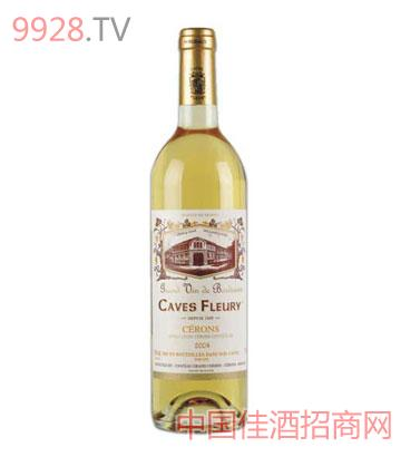 弗拉里酒窖精品甜白葡萄酒