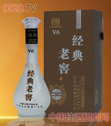 经典老窖V6酒