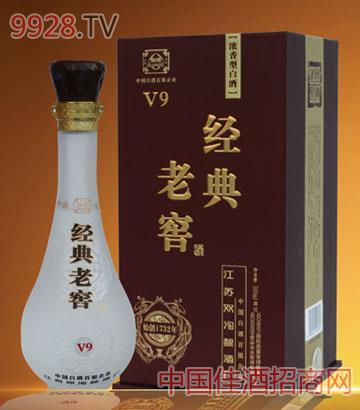 经典老窖V9酒