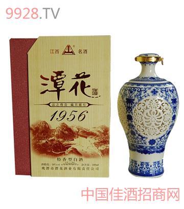 潭花1956-酒