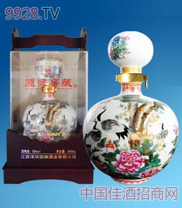 原浆窖藏(二十年陈酿)500ml全国招商中