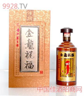 金龙祝福珍藏酒30