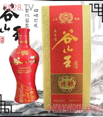 谷山王特酿酒