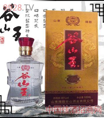 谷山王珍藏酒