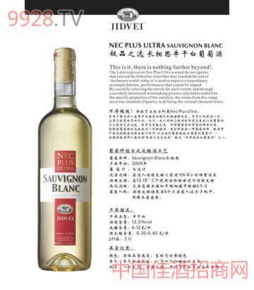 NEC之选-长相思葡萄酒