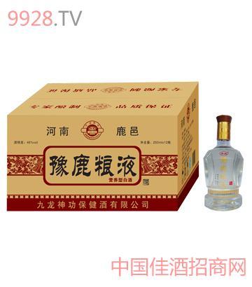 豫鹿半斤酒