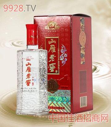 山雁老窖酒10