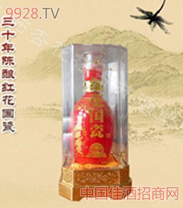 三十年陈酿红花国瓷酒