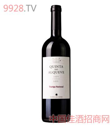阿兰卡帝瑶庄园2005年国产多瑞加红酒