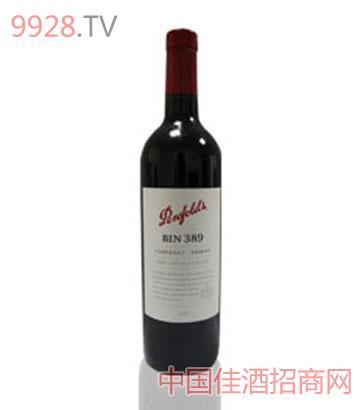 奔富bin389葡萄酒