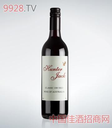 獵人杰克經典干紅葡萄酒