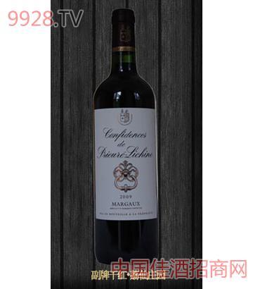 荔仙酒庄(副牌)葡萄酒