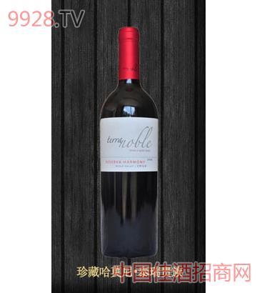泰瑞珍藏哈莫尼系列干红葡萄酒