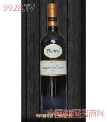 泰瑞酒园精选系列西拉干红葡萄酒