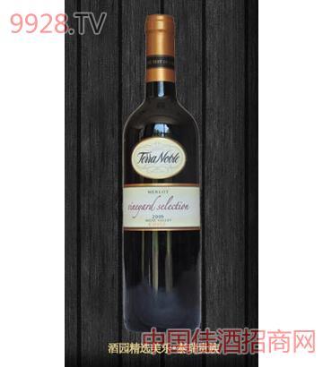 泰瑞酒园精选系列美乐干红葡萄酒