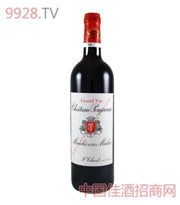 宝捷葡萄酒