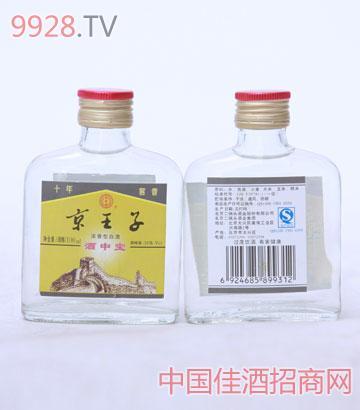 京王子酒中宝
