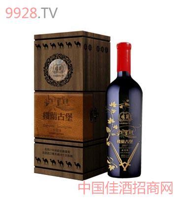 樓蘭古堡赤霞珠葡萄酒
