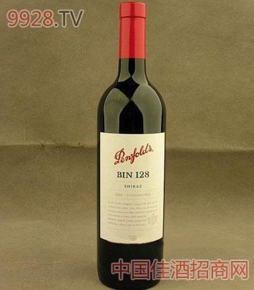 奔富BIN-128葡萄酒
