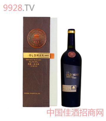 热销奥德曼酒庄典藏蛇龙珠干红葡萄酒