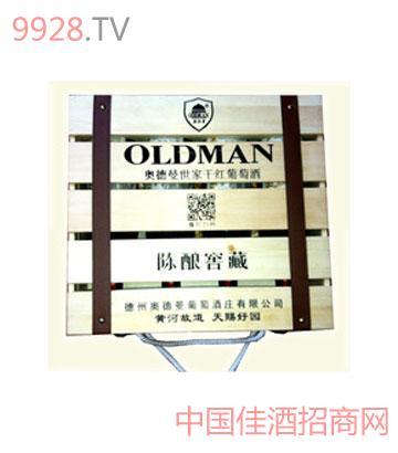 奥德曼4支装精品木盒葡萄酒