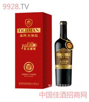 陈香型干红12年陈香干红葡萄酒