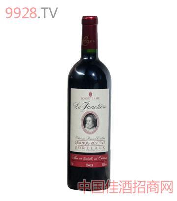 卢森特葡萄酒