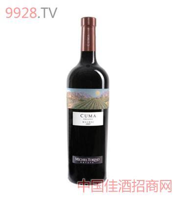 庫瑪有機馬爾貝克干紅葡萄酒