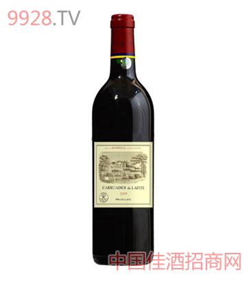 拉菲古堡—2005葡萄酒