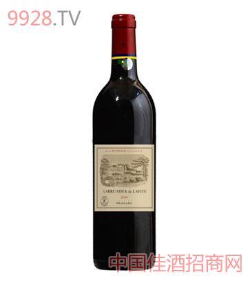 拉菲古堡—2006葡萄酒