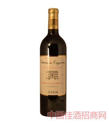 欧松卡尼奥特酒庄采菊系列