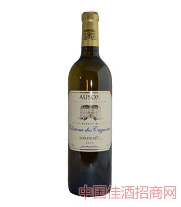 欧松卡尼奥特庄园干白葡萄酒