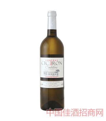 榭塞蓊古堡干白葡萄酒