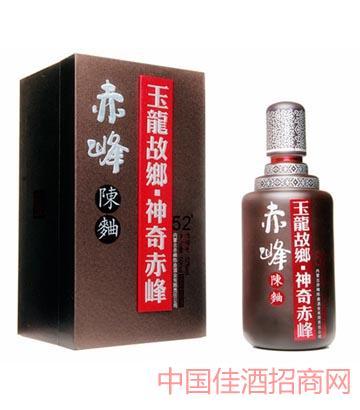 玉龙故乡神奇赤峰酒