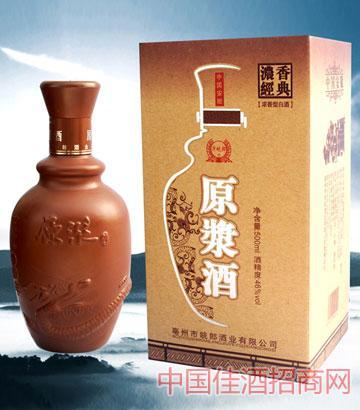 景德镇泥壶原浆酒