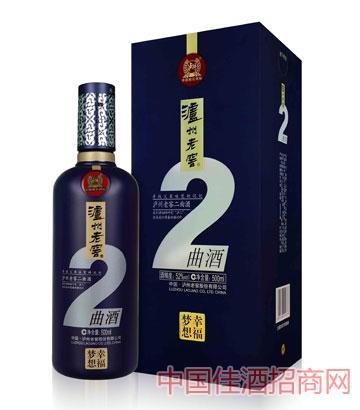 泸州老窖集团二曲酒幸福梦想
